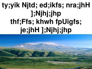 ty;yik Njtd; ed;ikfs; nra;jhH ];Njhj;jhp thf;Ffs; khwh fpUigfs; je;jhH ];Njhj;jhp