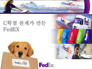 C ?? ??? ??          FedEX