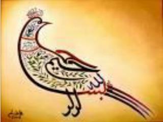 SERMON 3  Known as the Sermon of ash-Shiqshiqiyyah (1)