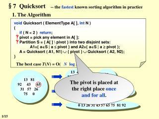 §7  Quicksort