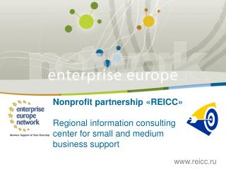 Nonprofit partnership  « REICC »