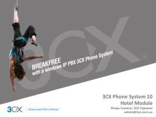 3CX Phone  System 10 Hotel Module Игорь Снежко , 3CX  Украина admin@3cx.ua