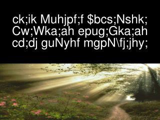 ck;ik Muhjpf;f $bcs;Nshk; Cw;Wka;ah epug;Gka;ah cd;dj guNyhf mgpN\fj;jhy;
