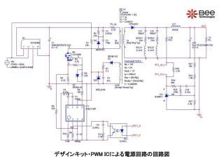 デザインキット・ PWM IC による電源 回 路の回路図