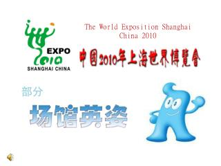 The World Exposition Shanghai China 2010