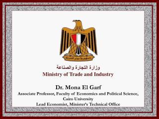 وزارة التجارة والصناعة Ministry of Trade and Industry Dr. Mona El Garf