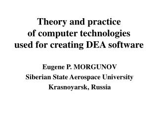 Theory and practice of computer technologies used for creating DEA software