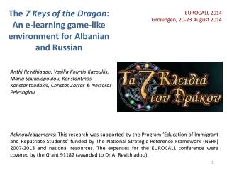 The  7 Keys of the Dragon : An e-learning game-like environment for Albanian and Russian