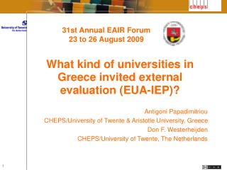 What kind of universities in Greece invited external evaluation (EUA-IEP)?