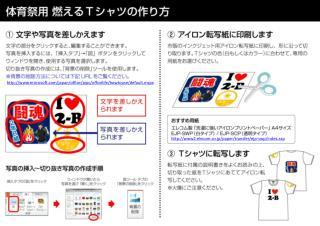 www2.elecom.co.jp/paper/transfer/ejp-swp/index.asp