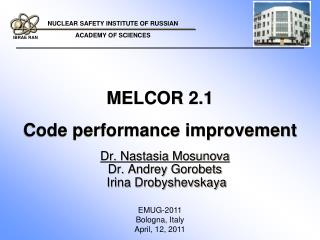 MELCOR  2.1 Code performance improvement