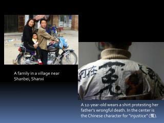 A family in a village near  Shanbei, Shanxi