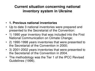 Current situation concerning national inventory system in Ukraine