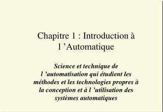 Chapitre 1 : Introduction à l'Automatique