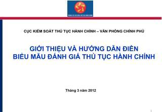 Th�ng 3 n?m 2012