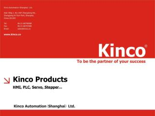 Kinco Products HMI ,  PLC ,  Servo ,  Stepper ...