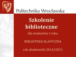 Szkolenie biblioteczne