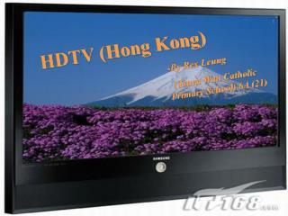 HDTV (Hong Kong)