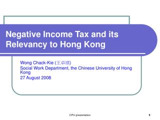 Negative Income Tax and its Relevancy to Hong Kong