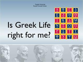Is Greek Life  right for me?