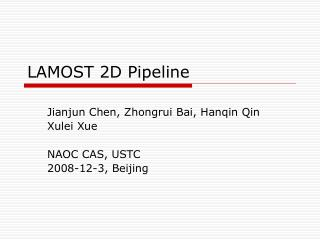LAMOST 2D Pipeline