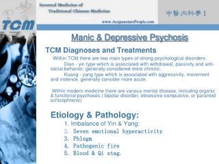 Manic & Depressive Psychosis TCM Diagnoses and Treatments