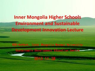 RCE-Hohhot, Inner Mongolia Normal University Sustainable Development Education Centre