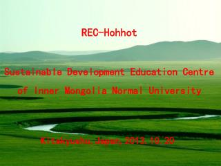 REC-Hohhot Sustainable Development Education Centre of Inner Mongolia Normal University