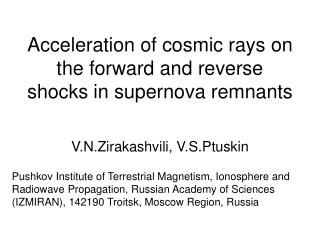 Acceleration of cosmic rays on the forward and reverse shocks in supernova remnants
