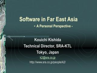Software in Far East Asia -  A Personal Perspective -