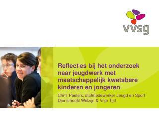 Reflecties bij het onderzoek naar jeugdwerk met maatschappelijk kwetsbare kinderen en jongeren