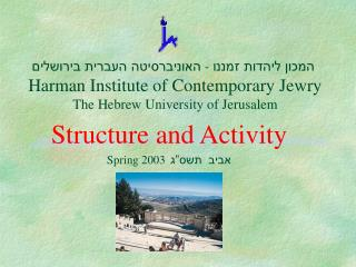 "Structure and Activity Spring 2003  אביב  תשס""ג"