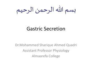 Gastric Secretion
