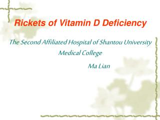 Rickets of Vitamin D Deficiency   The Second Affiliated Hospital of Shantou University Medical College