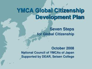 YMCA Global Citizenship Development Plan