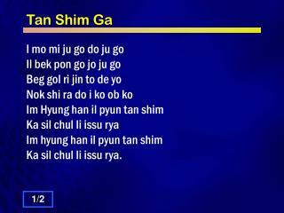 Tan Shim Ga