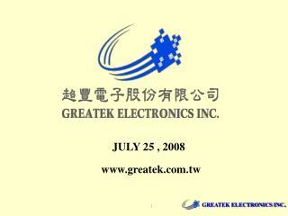 JULY 25 , 2008