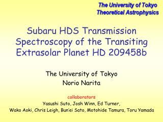 Subaru HDS Transmission Spectroscopy of the Transiting Extrasolar Planet HD 209458b