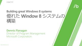 Building great Windows 8 systems    Window 8