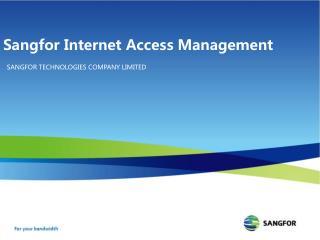 Sangfor Internet Access Management