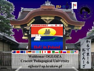 HoU in Poland