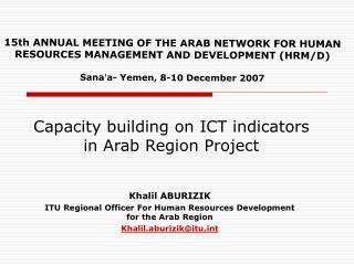 Capacity building on ICT indicators in Arab Region Project