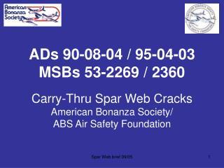 ADs 90-08-04 / 95-04-03   MSBs 53-2269 / 2360