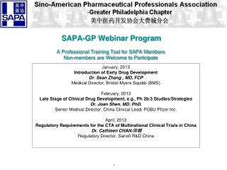 January, 2013 Introduction of Early Drug Development  Dr. Sean Zhang  , MD, FCP