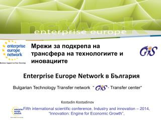 Enterprise Europe Network  в България