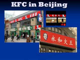KFC in Beijing