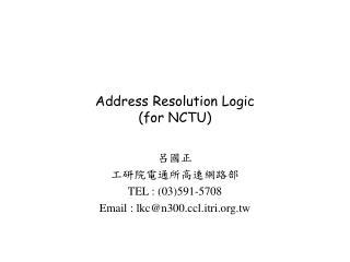 Address Resolution Logic (for NCTU)
