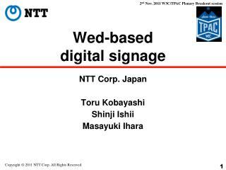 Wed-based  digital signage