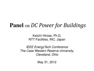 Panel on  DC Power for Buildings