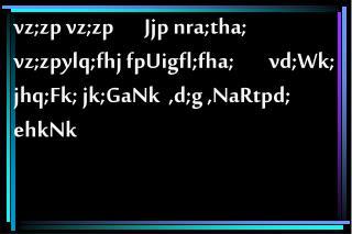 Nrhh;e;jpLk; Neuj;jpy; rhh;e;jpl Njtd; cz;Nl cyfj;jpy; ,Ug;gtdpYk; cd;dpy; ,Ug;gth; nghpatNu